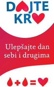 Institut za transfuziju krvi Srbije – Pomozite i dajte krv ukoliko možete
