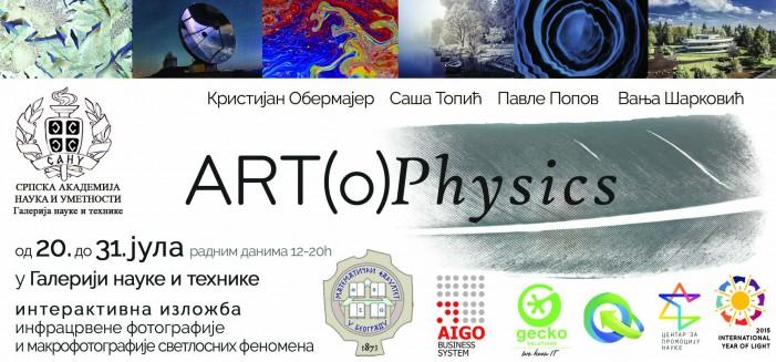 """ART(o)Physics"" – Izložba fotografija"