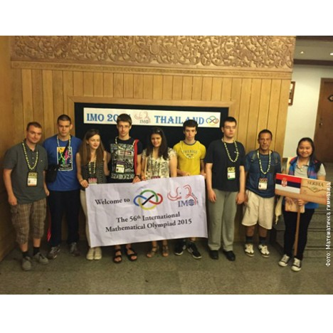 Mladi matematičari osvojili 4 medalje na Tajlandu