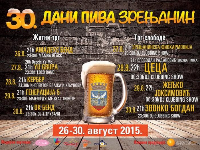 """""""Dani piva"""" u Zrenjaninu od 26. do 30. avgusta 2015. godine"""