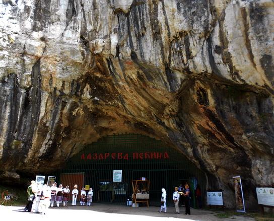 Lazareva pećina ili Zlotska pećina