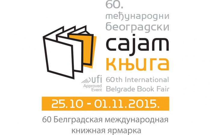 Sinoć je zvanično otvoren 60. međunarodni beogradski sajam knjiga