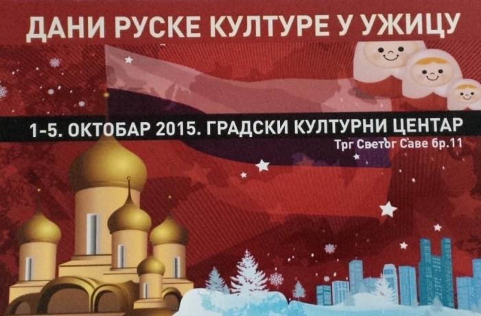 Dani ruske kulture u Užicu i Čajetini