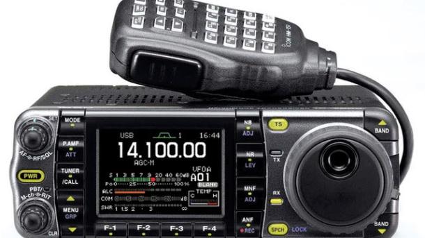 Promocija radio amatera u Gornjem Milanovcu