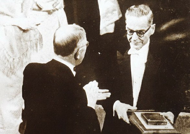 Na danšnji dan rođen je Ivo Andrić