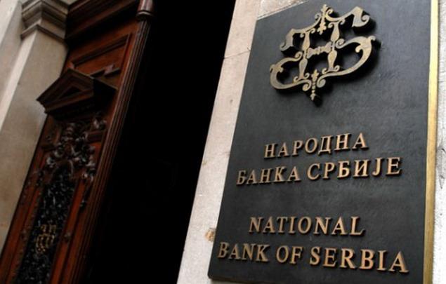 Uskoro jeftiniji dinarski krediti u Srbiji