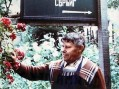 Deda Borko travar i lekovito bilje iz Svrljiga