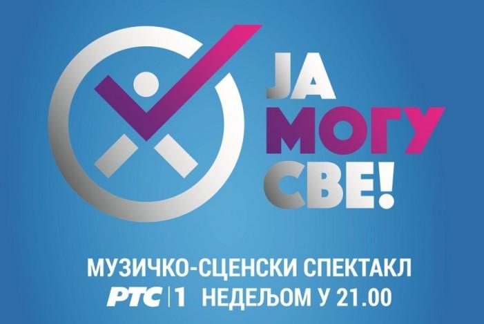 """""""Ja mogu sve"""" – Pobednik 9. epizode je Teodora Stanković sa Rijaninim hitom"""