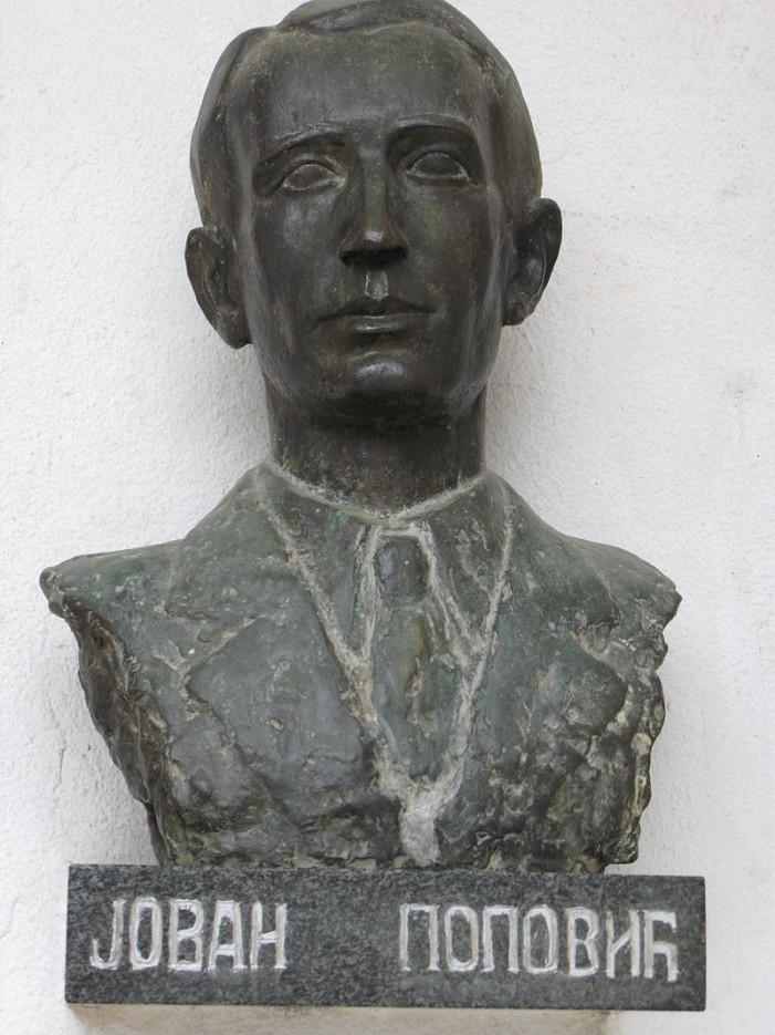 Pre 110 godina rođen je pesnik Jovan Popović