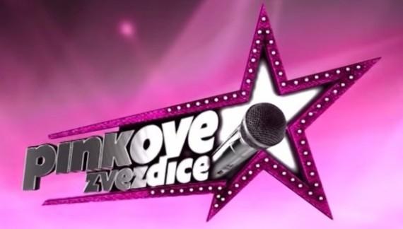 Pinkove zvezdice, 19. epizoda – Sjajne interpretacije (VIDEO)