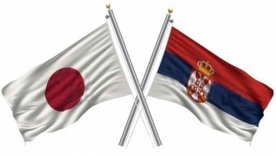 Dani Japana u Vršcu od 4. do 12. decembra