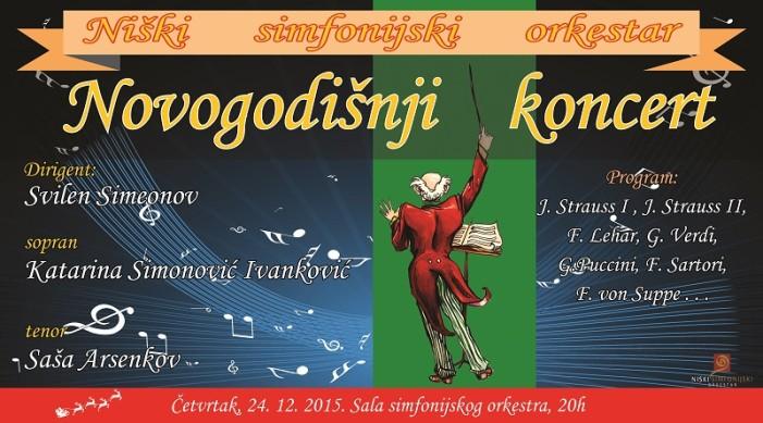 U Nišu će biti održan tradicionalni novogodišnji koncert
