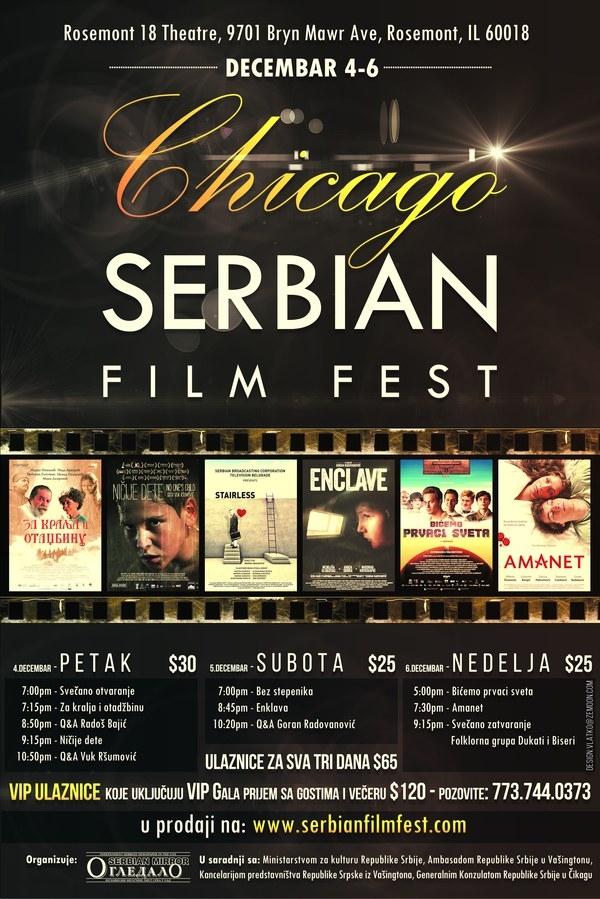 Otvoren Festival srpskog filma u USA