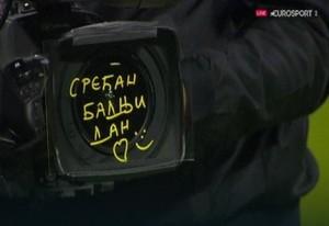 cestitka-novaka-djokovica-2016-pobeda-protiv-verdaska