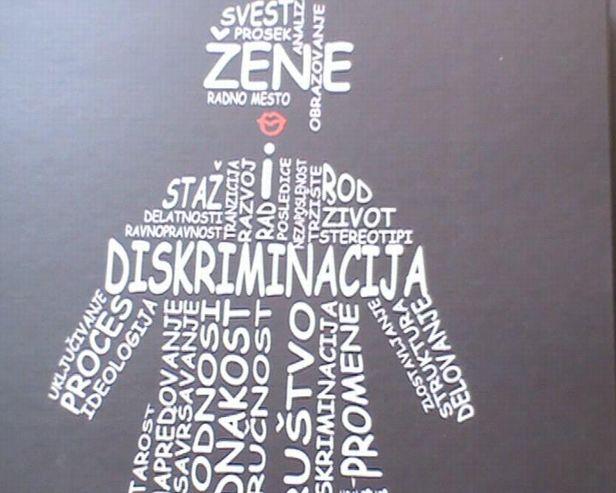 Od danas Zaječar potpisnik Evropske povelje o rodnoj ravnopravnosti