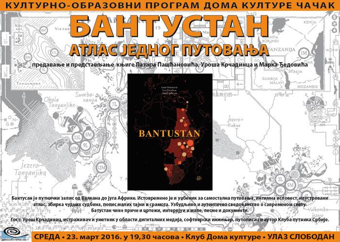 """Bantustan – atlas jednog putovanja"""