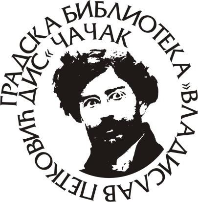 """Konkurs za """"Letnje dane kulture"""" u Čačku"""