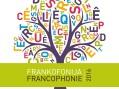 U Kladovu održano takmičenje za frankofonu pesmu