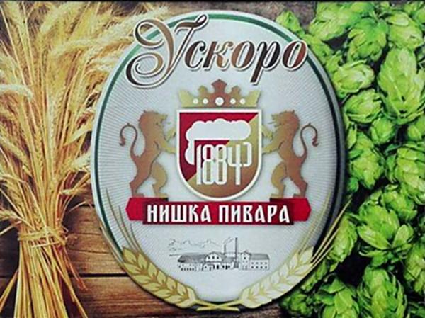 USKORO: Pravo domaćinsko pivo sa juga Srbije