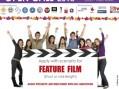 Treći otvoreni poziv studentima za produkciju audio i video radova