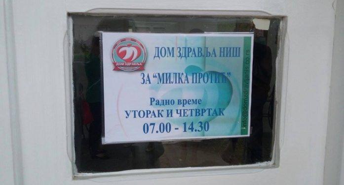"""Ambulanta """"Milka Protić"""" od danas prima pacijente"""