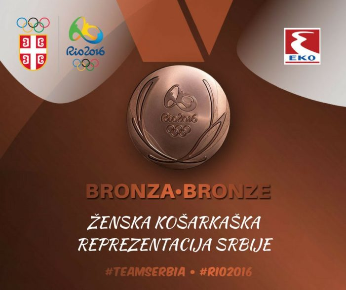 Ženska košarkaška reprezentacija Srbije je osvojila bronzu!