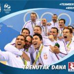 Srbija osvojila olimpijsko zlato - RIO 2016