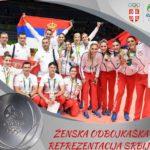 Srbija osvojila srebro - Ženska odbojka  Rio 2016