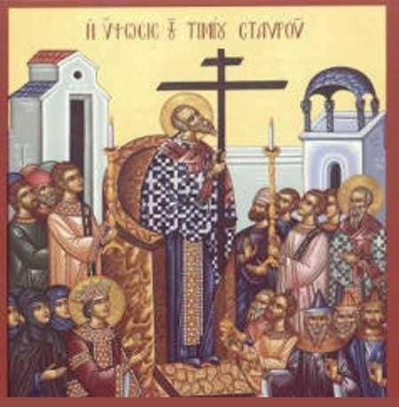 Danas je Krstovdan – Veliki praznik
