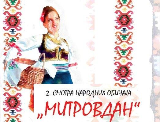 Druga smotra narodnih srpskih običaja održana u Viči