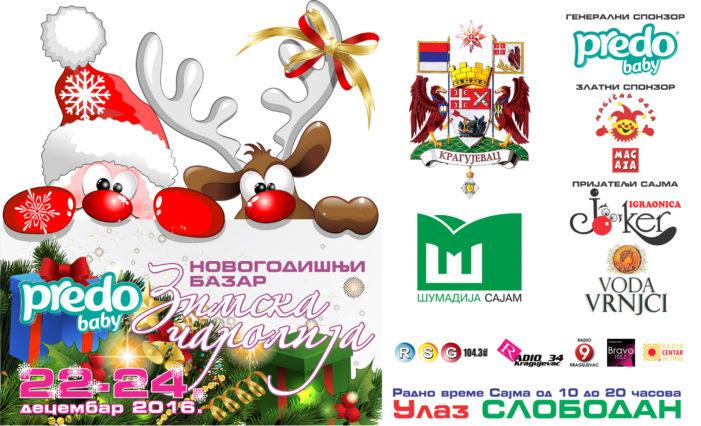Dečji sajam u Kragujevcu od 22. do 24. decembra