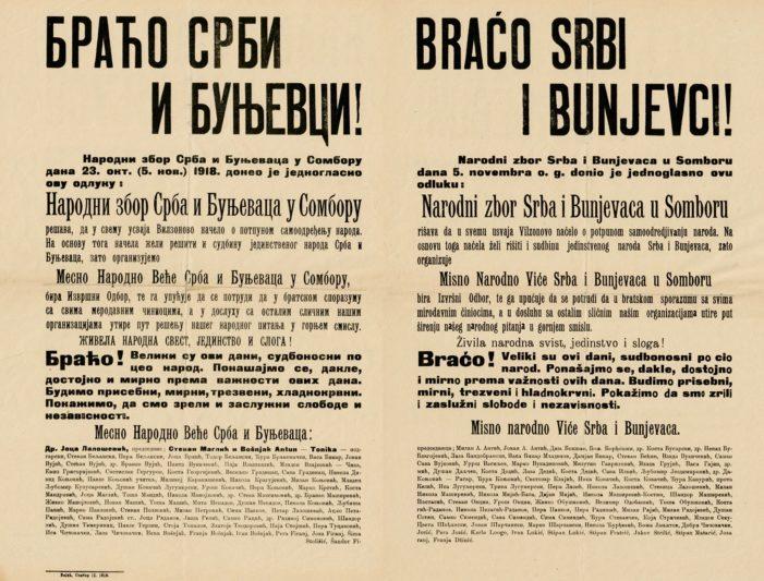Bunjevci u novembarskim događajima 1918. (deo prvi)