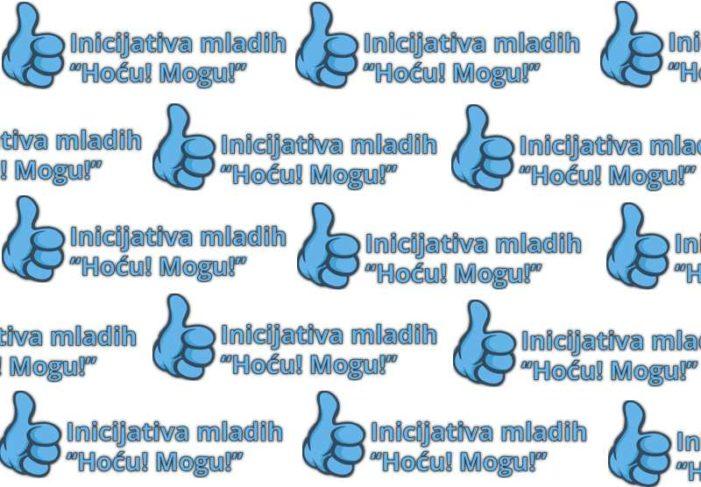 """Članovi Inicijative mladih """"Hoću! Mogu!"""" predstavili projekat """"All Equal – All="""""""