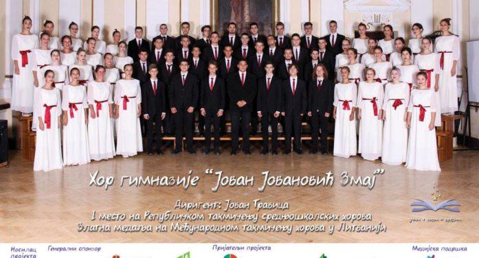 Bilbordi u Vojvodini ulepšani najboljim đacima